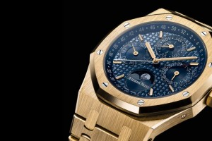 Replica-Audemars-Piguet-Royal-Oak-Perpetual-Calendar